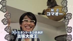 """ピコ太郎が""""初""""のバラエティ番組、しゃべくり出演者と「PPAP」"""