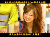 北川景子の3年ぶりノロケ写真集が完全爆死予想で「これ、誰が喜ぶの?」
