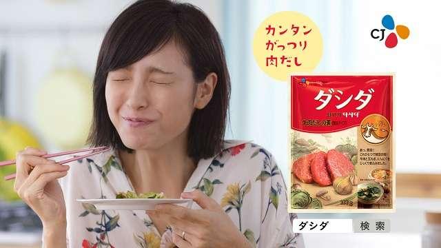 木下優樹菜、藤本敏史の働き方に「小物感」レギュラー1本に嘆き