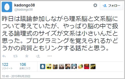 ドワンゴ会長・川上量生が宮崎駿の前でプレゼン→「障害者を侮辱している」と激怒される