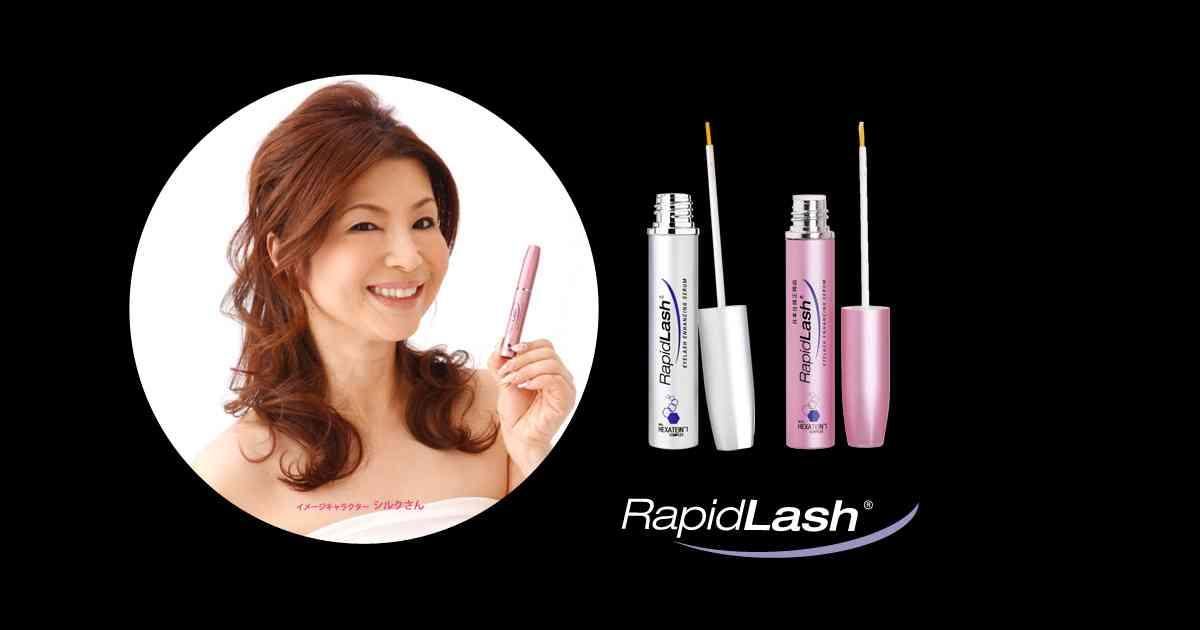 RapidLash(R) ラピッドラッシュ《日本仕様正規品》公式サイト