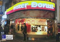 ミスタードーナツ(ミスド)、経営危機状態に突入…閉店の嵐、コンビニ・ドーナツの破壊力を受け撃沈