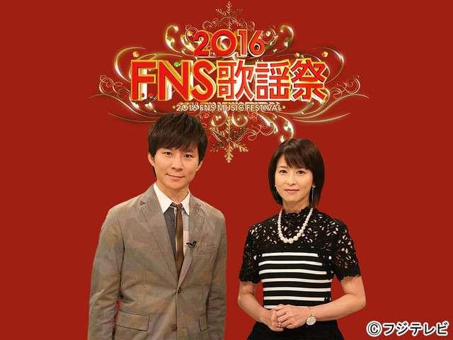 「FNS歌謡祭」2週連続で計8時間半放送、出演アーティスト第1弾も発表 - 音楽ナタリー