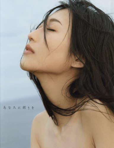 """坂口杏里の初ヘアヌード写真集、売上は壇蜜の3分の1以下、「地に足ついて」宣言も""""一発屋""""確定か"""