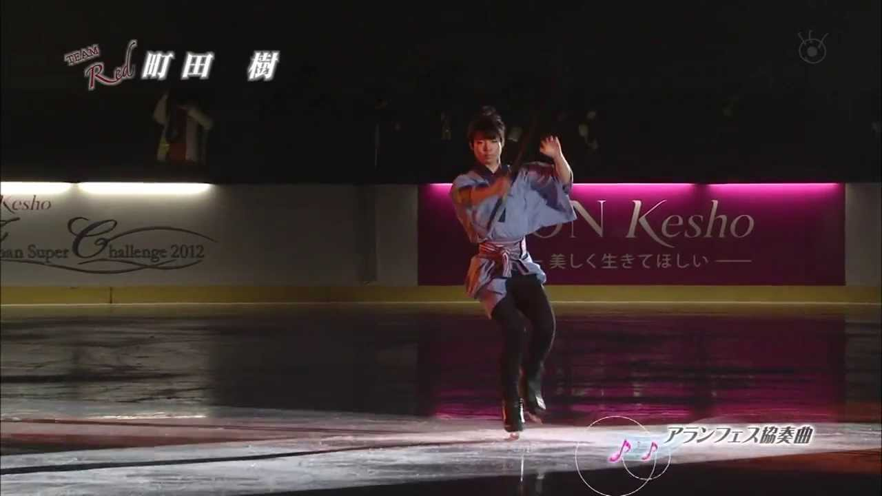 町田樹 Tatsuki Machida JSC2012 - YouTube