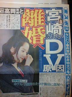 テレビ局関係者が、「二度と仕事したくない」勘違い女優3名を大暴露!!