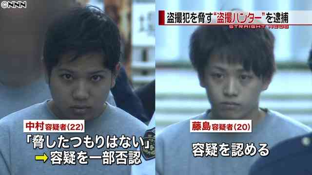 """盗撮している人を見つけて現金を脅し取る""""盗撮ハンター"""" の男2人を逮捕"""