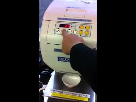 自動ご飯よそい機 - YouTube