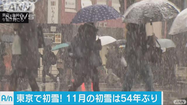 雪で「自主休講」ツイート続出 「日本の大学生、大丈夫?」