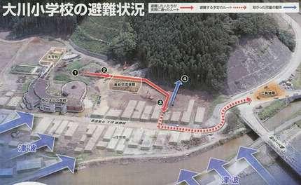 あの日大川小学校で何が起きていたか 津波が迫る中で教師達は権力闘争