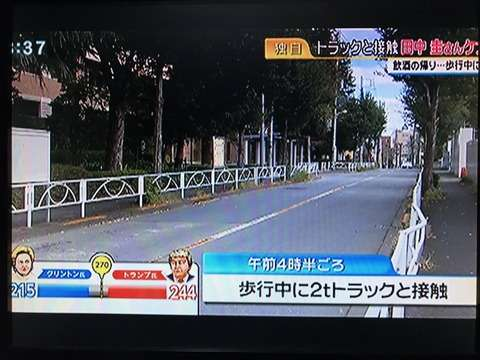 田中圭、歩行中トラックと接触し全治10日