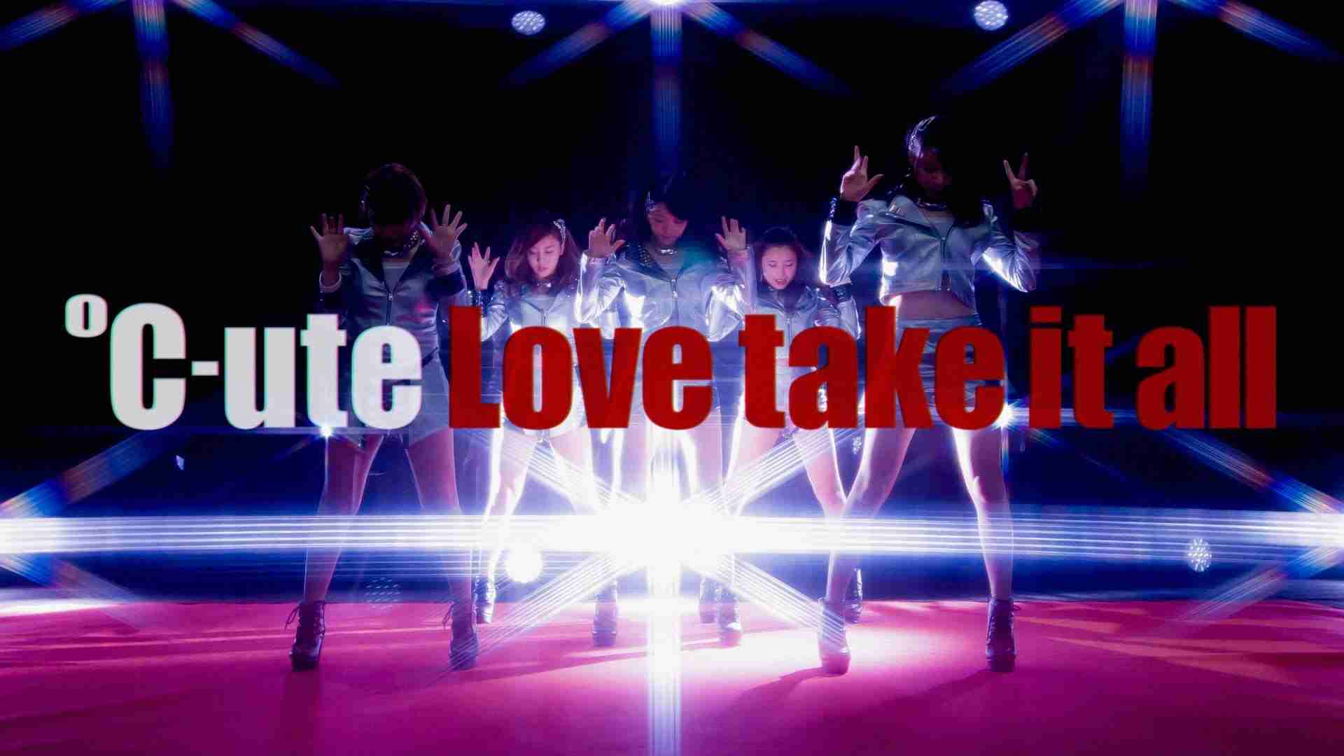 ℃-ute 『Love take it all』 (Dance Shot Ver.) - YouTube