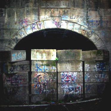 犬鳴トンネル焼殺事件とは【福岡の超有名心霊スポット「犬鳴峠」】 - NAVER まとめ