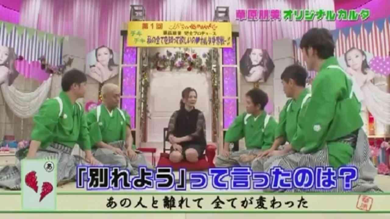 ガキの使い 華原朋美 カルタ争奪戦 - YouTube