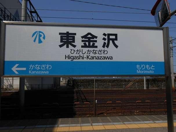 特急にひかれ2人死亡=女性と娘、無理心中か-金沢
