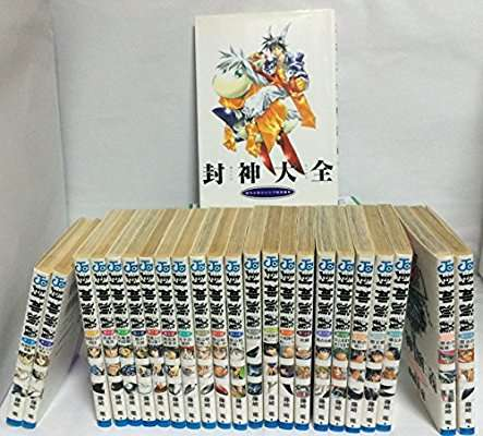 発行巻数の多いオススメの漫画