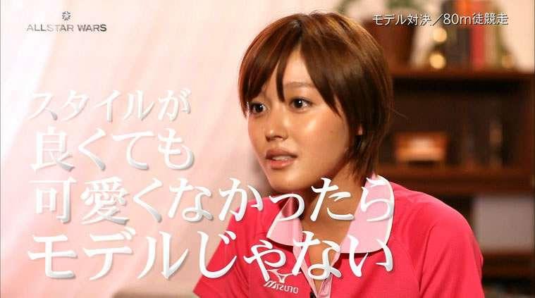 元モー娘・久住小春、所属事務所と契約終了へ  今後はフリーで活動