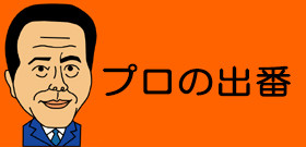 「払えるのに払わない給食費」大阪市は弁護士に回収委託!あきれる未納の言い訳 : J-CASTテレビウォッチ