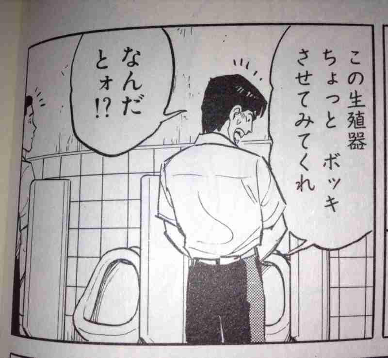 アニメのセリフを関西弁で