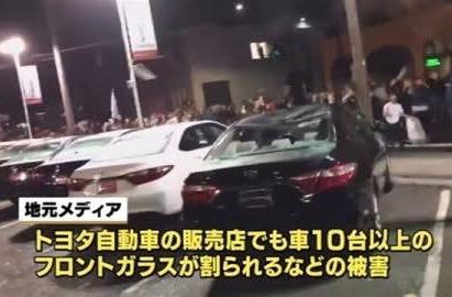 【注意】奈良市、千葉市、さいたま市など日本各地に爆破予告メール!