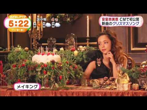 安室奈美恵 セブンイレブンとコラボ クリスマスソング - YouTube