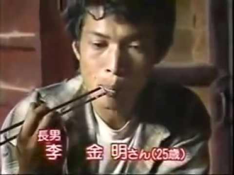 【世界ウルルン滞在記】2000 06 18 石川さゆり in 中国・雲南の大家族に - YouTube