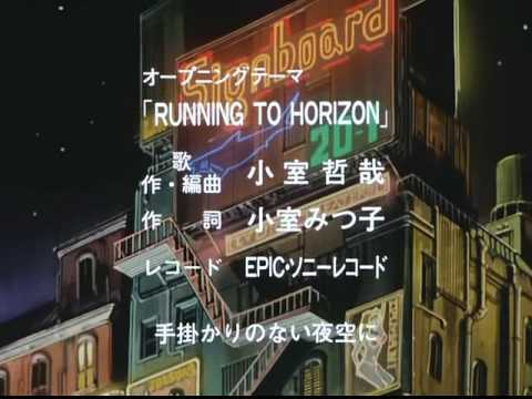City Hunter Opening 5 Running To Horizon by Tetsuya Komuro - YouTube