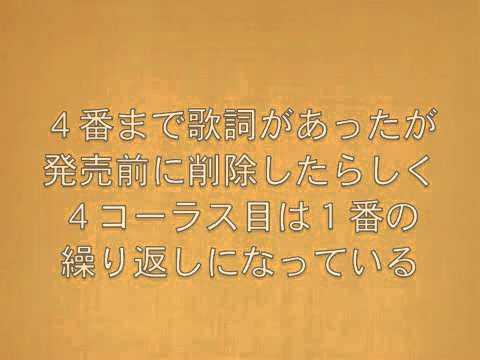 おちんちんの歌 - YouTube