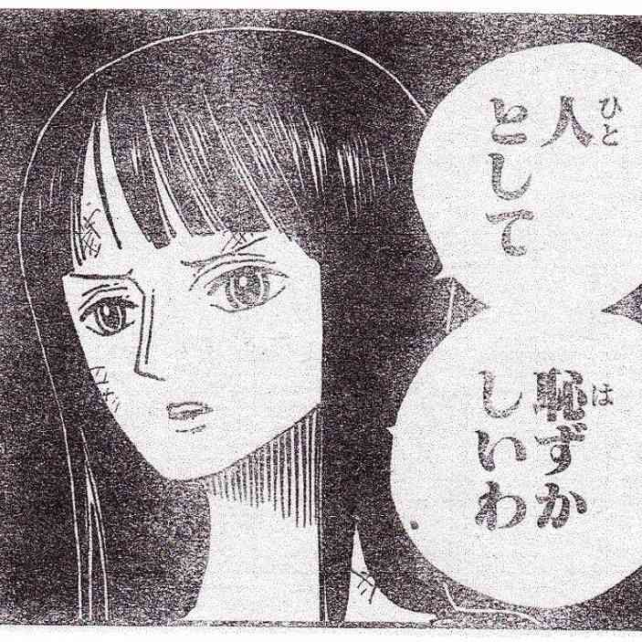 【@harukazechan】はるかぜちゃん(春名風花)の入学高校が偏差値33の通信制高校 - NAVER まとめ