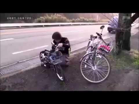 探偵!ナイトスクープ「幼稚園児自転車で160㎞離れた伊勢へ」 - YouTube