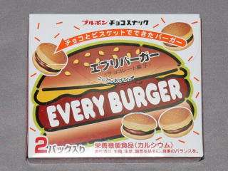 【海外】マクドナルド ついに禁断の「チョコバーガー」を出す!