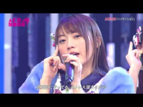 AKB48「ハイテンション」 - YouTube
