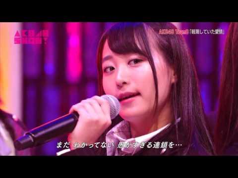 AKB48「軽蔑していた愛情」 - YouTube