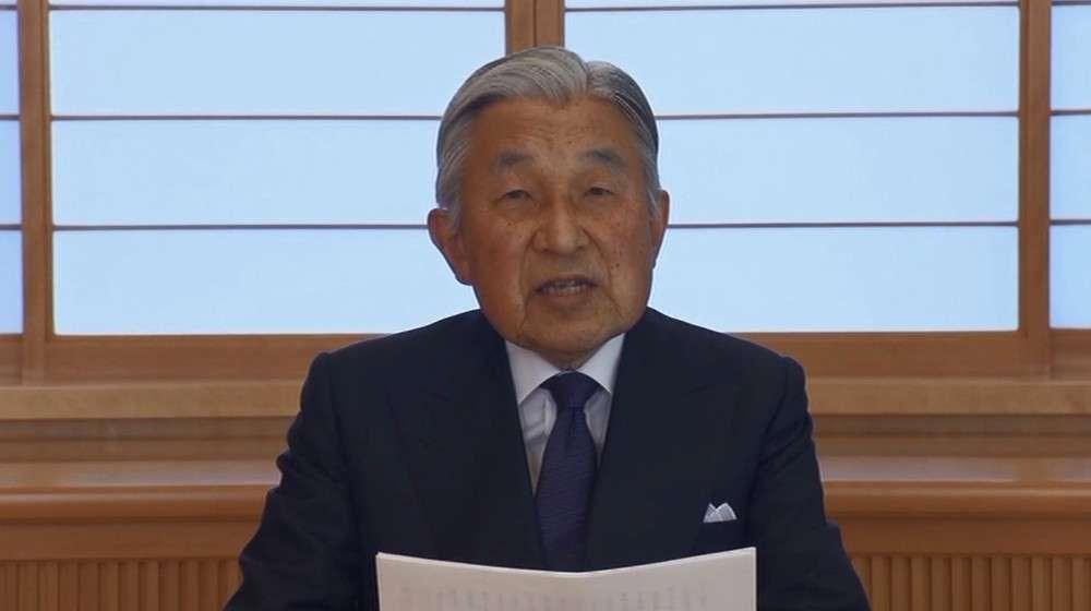 全文表示 | 天皇陛下、「生前退位」の意向強く示唆 「摂政」では限界とのお考え : J-CASTニュース