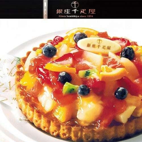 銀座千疋屋 銀座タルト(フルーツ)ケーキ :swt-s0026:ウォータービレッジ ヤフー店 - 通販 - Yahoo!ショッピング