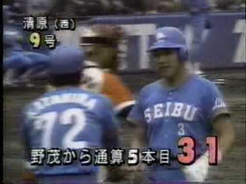 今日のホームラン(抄)<1991年6月中旬の65発> - YouTube