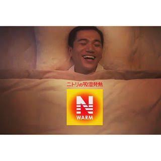 寝る時のおすすめ防寒対策!