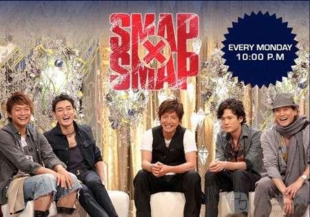 【実況・感想】 SMAP×SMAP 11月21日