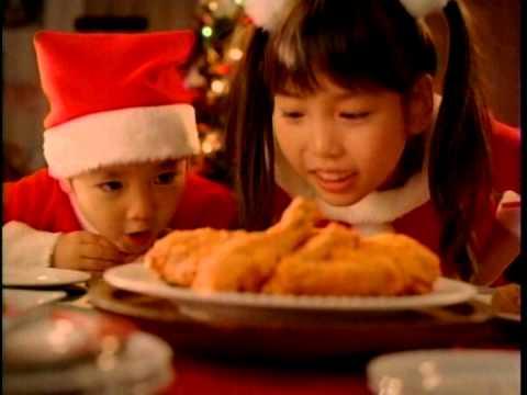 ケンタッキークリスマスCM 08 11 29 - YouTube