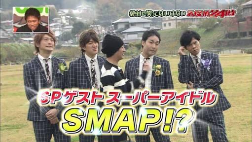 NHK「最後の最後まで」SMAP紅白無期限で待つ