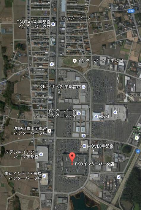 【ZIP】栃木県では「インパ」や「ベルモ」が若者に流行?ネットでは「恥ずかしい」「ダサすぎ」「流行ではない」の声も :にんじ報告