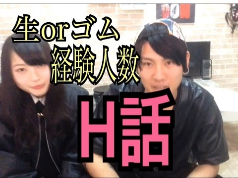 エッチな女子高生と性事情下ネタトーク【KOHEY】 - YouTube