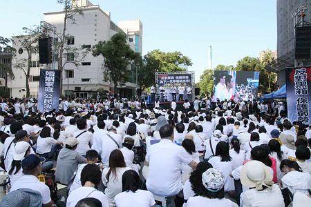 アジア初の同性婚合法化へ 台湾で本格審議も反対派が抗議活動