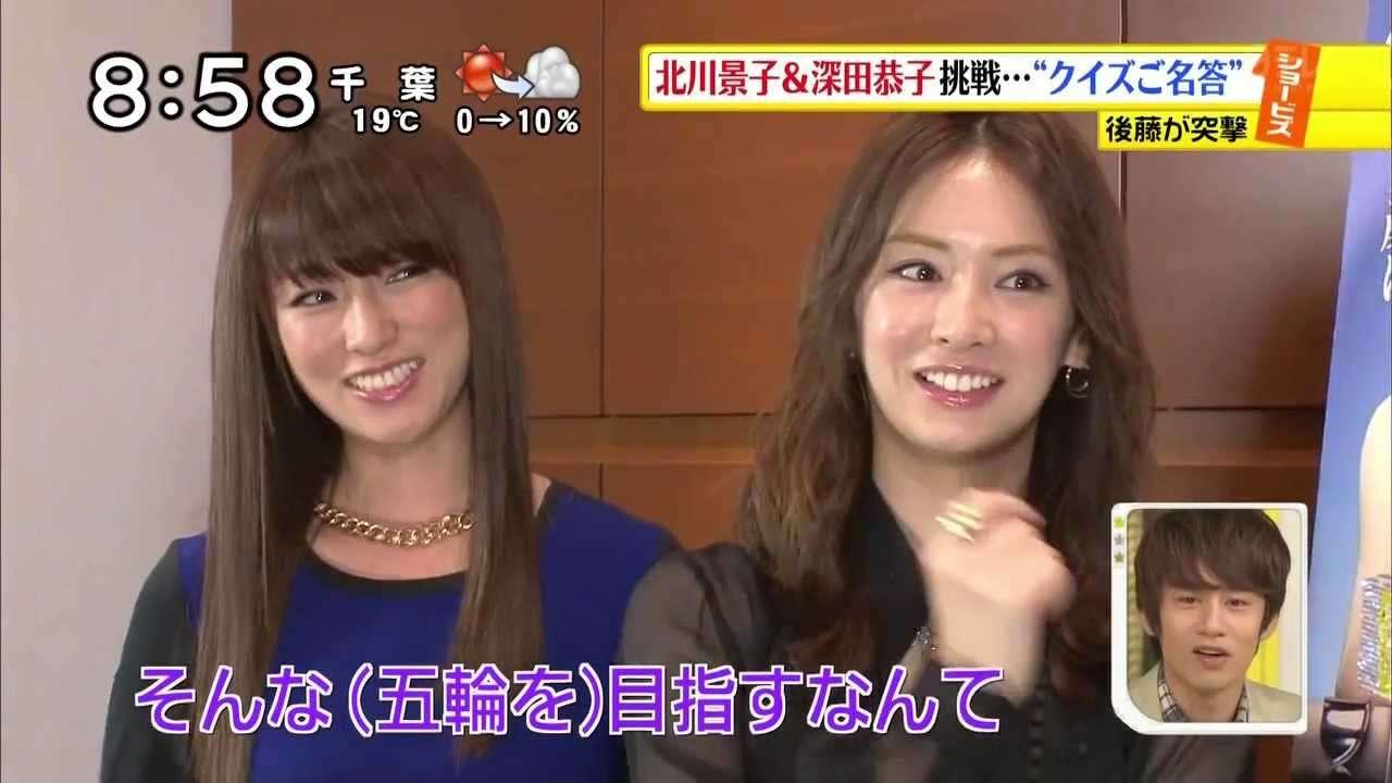 ルームメイト 北川景子&深田恭子 インタビュー&クイズ - YouTube