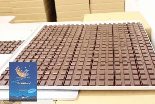 """""""生理痛を軽減する""""チョコレートが開発される!"""