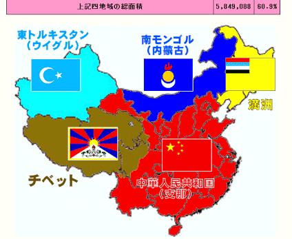 【実況・感想】池上彰のニュース2016総決算