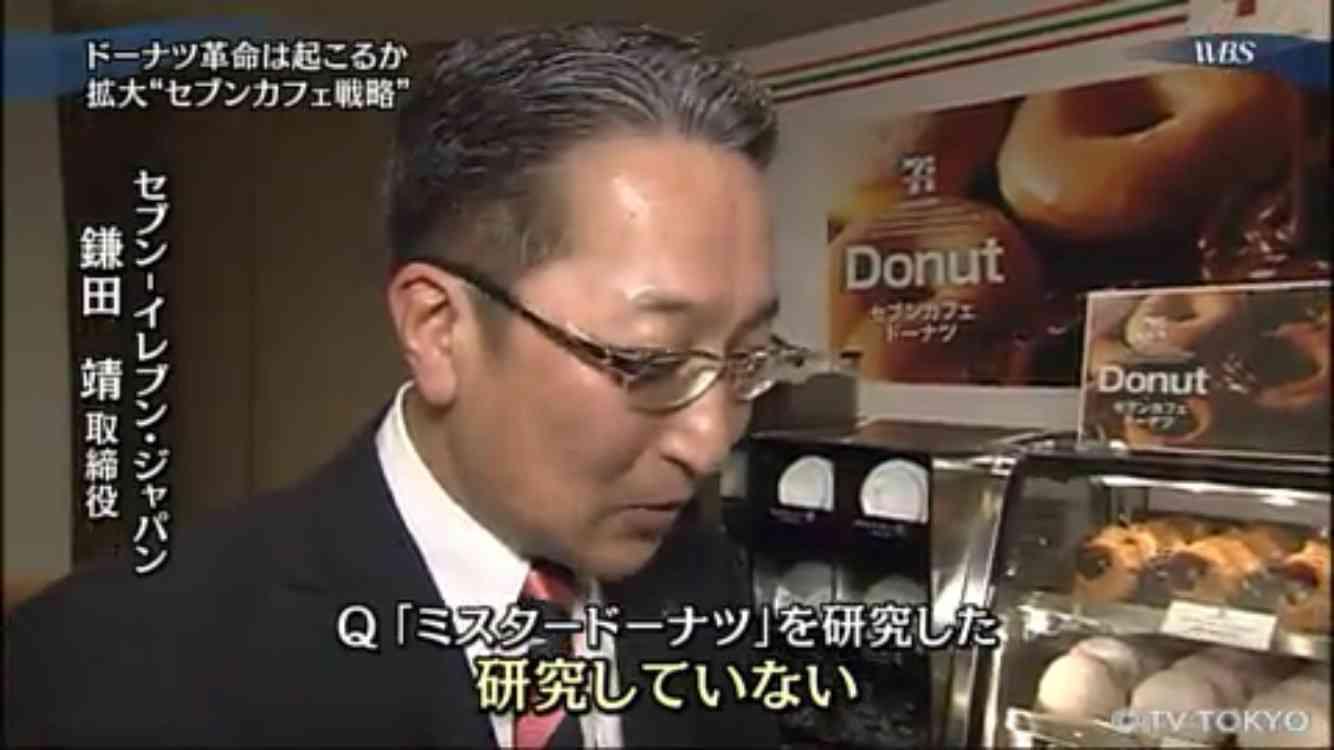 ミスタードーナツ 持ち帰り専用 『Mister Donut to go』横浜にオープン