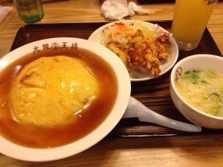 休日の晩ご飯