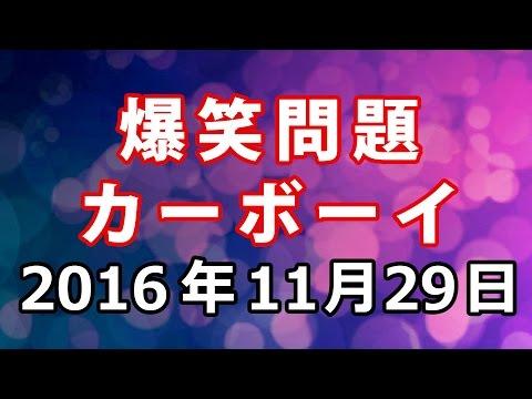 爆笑問題・太田「秋元康はナチスの件で平謝りする必要は無かった」 : AKB48まとめ 48年戦争