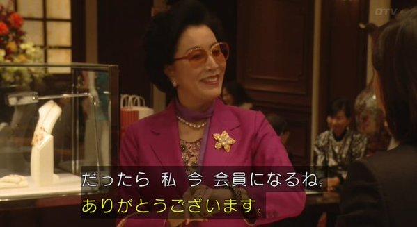 高畑淳子、主演舞台「雪まろげ」千秋楽で感極まり涙…年内は休養、長男・裕太は退院